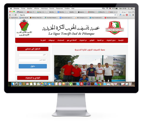 creation site web a maroc marrakech en offshore